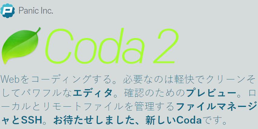 Coda2